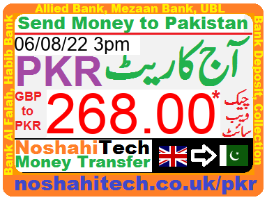 Money Transfer Service, Send money to Pakistan, best rate, Check Today PKR rate